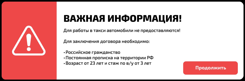 аренда авто по россии без ограничения пробега спб